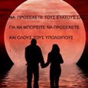ΚΟΡΑΛΙ ΚΑΙ MADNESS (22-06-2013)
