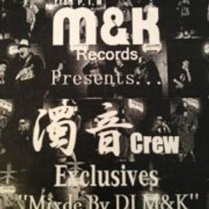 DJM&K J-PopMix Vol.1