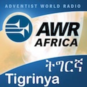 AWR 2015 Tigringa production Interview with Maerg & First peter 5n 18 05 by Aman fisahaye