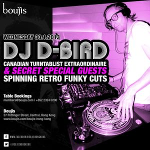DJ d-bird Funk/Hip Hop Mix #2