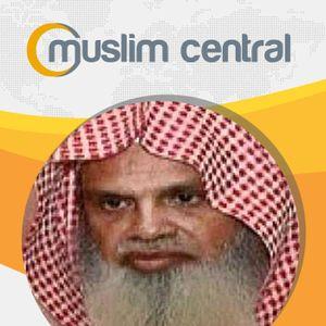 Rahman alHuthaify 027 AnNaml