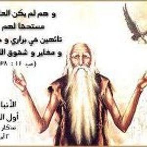 القداس الأغريغورى للقمص يوسف أسعد  2