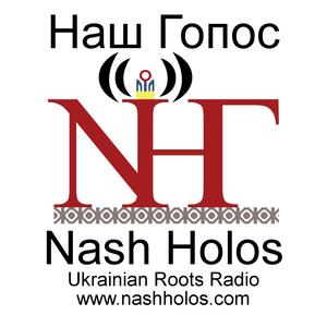 Nash Holos Vancouver 2017-0916