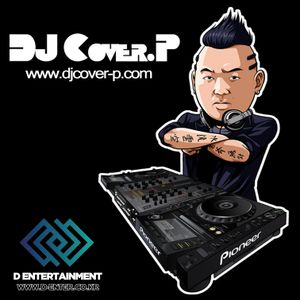 DJ Cover.P - Party Shot Vol.2(Line)