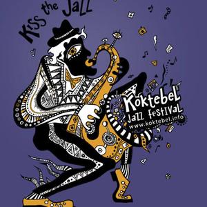 Koktebel Jazz Festival 2007