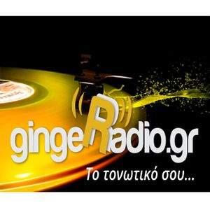 Radio Show as was on 15th of May 2017 on gingeradio