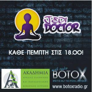 Jedi Doctor @ BOTOX Radio 13/03/2014 - με τους Λευτέρη Κατσιμάνη & Ελίνα Sonam Tsomo Τσινγγίρογλου