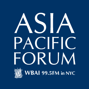 Listen to entire show! (Asia Pacific Forum: 21 Nov 2016)