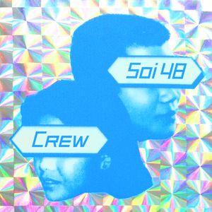SOI48 SUBLIME FREQUENCIES A-GO-GO SPECIAL MIX mixed by Shinsuke Takagi & Keiichi Utsuki (2013.07.14)