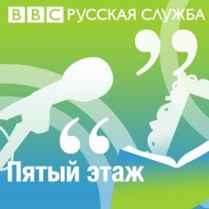 """Параметры новой """"холодной войны"""""""