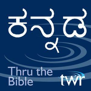 ಧರ್ಮೋಪದೇಶಕಾಂಡ 10-11