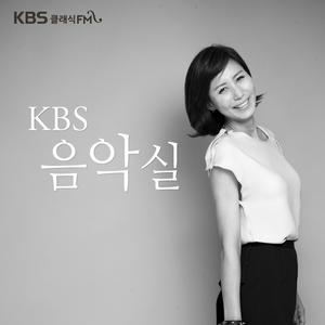 음악실 초대석: 비올리스트 김상진