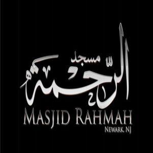 Tawhīd: Allah's Light