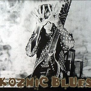 Kozmic Blues #285 [02.11.2015.]
