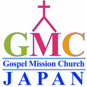 福音宣教教会 主日メッセージ2部 20150222