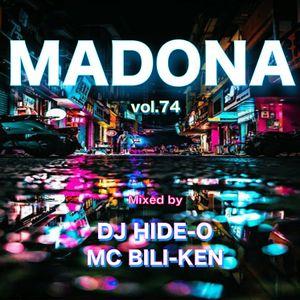DJ HIDE-O Artwork Image