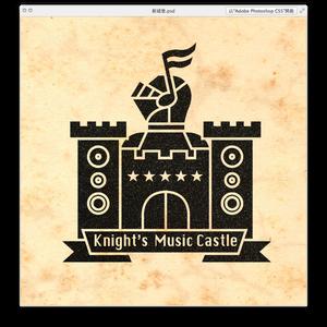 Knight's Music Castle Podcast Pres. DJ Knight - Knight Session 021