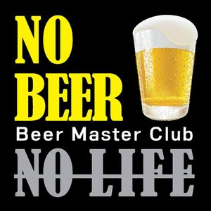 No Beer,No Life 시즌3 14회. 리틀 앨리켓 (Little Alleycat)