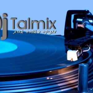 Djs Omermix & Talmix Set 2013