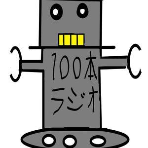 23/100「パソコン」