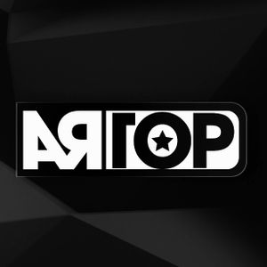 American Radio Top by Ya'akov Ferdinand | Capitulo 124