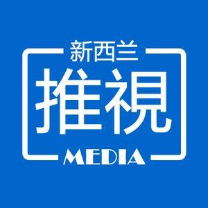 郭文贵9月7日报平安:决定申请美国政治庇护