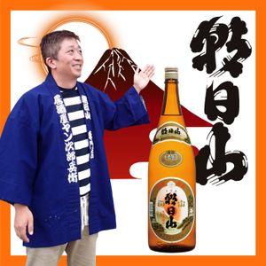 串もん酒場 ぴぃ助 (1)