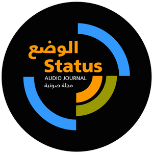 Conversation with a Yemeni Activist [Arabic]