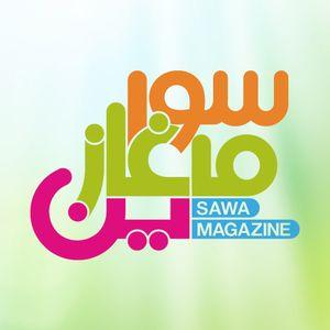 موريتانية تقهر البطالة بالهدايا... حلقة 27/07/17
