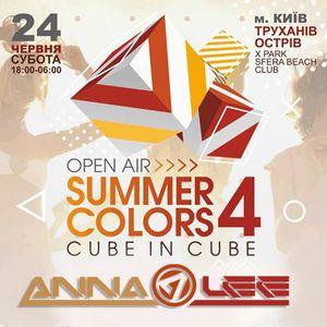 Anna Lee - Live @ Open Air - Summer Colors-4 (24.06.2017) X-Park, Sfera Beach Club
