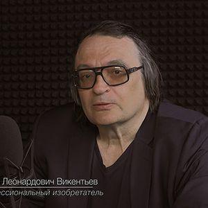 Разведопрос: Игорь Викентьев про креатив XXI века