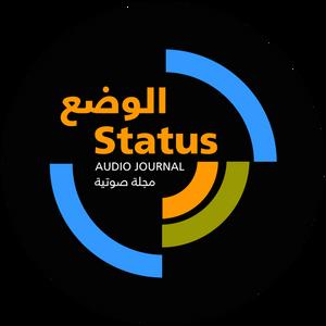 A Memoir of Syria [English]