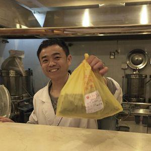 Kinesisk örtmedicin till alla (R)