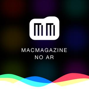 MacMagazine no Ar #257: falha grave no macOS High Sierra, iOS 11.2 liberado às pressas, modelo SIM-f