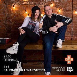 Pahomoff Lena Estetica One Plus One Radio Show on Megapolis 89.5fm 19-05-2017