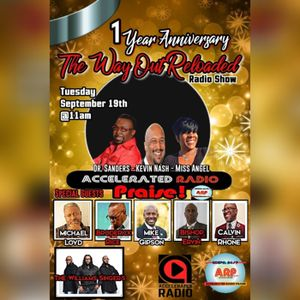 The Way Out Reloaded *Anniversary Special* 9-19-17
