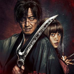 Episode 93: Blade of the Immortal (2017)