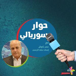 عمر كوش - حوار سوريالي 64