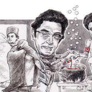 همسران لاجوردی، گوبلز و بریا در ميهمانی مازیار بهاری - آذر ۰۲, ۱۳۹۶