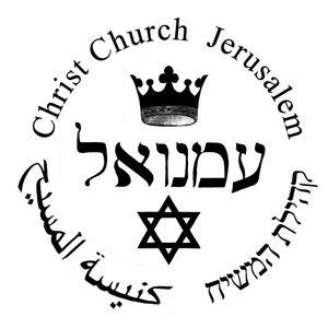 100 Years ago: Christ Church Lecture: Conrad Schick