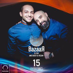 Bazaar (Episode 15)