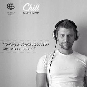 Chill 158 (09.10.17) Воодушевление