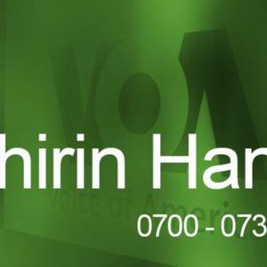 Shirin Hantsi 0700 UTC (30:00) - Disamba 27, 2017