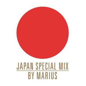 JAPAN SPECIAL MIX (03.2011)