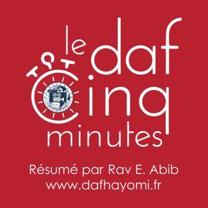 SHEVOUOT 48 DAF-EN-5MIN (Résumé) DafHayomi.fr