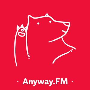 №36: Anway.Review #3 - Bear & More