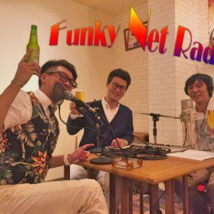 FunkyNetRadio Vol.93【2017年9月17日配信開始)