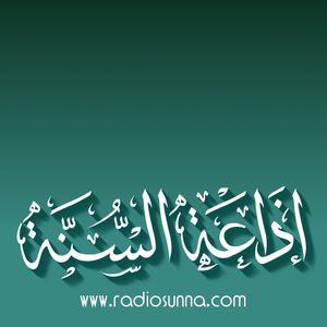 لقاء مفتوح مع الشيخ أحمد بازمول