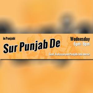 Sur Punjab De - 20 Sep 2017