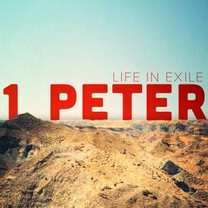 Preparation For Purification | 1 Peter 4:12-19
